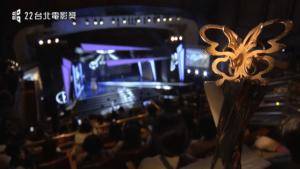 第22屆台北電影獎頒獎典禮