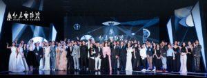 第22屆台北電影獎頒獎典禮完美落幕