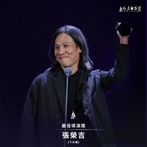 第22屆台北電影獎最佳導演張榮吉《下半場》