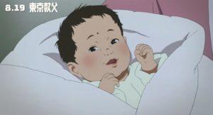 《東京教父》清子