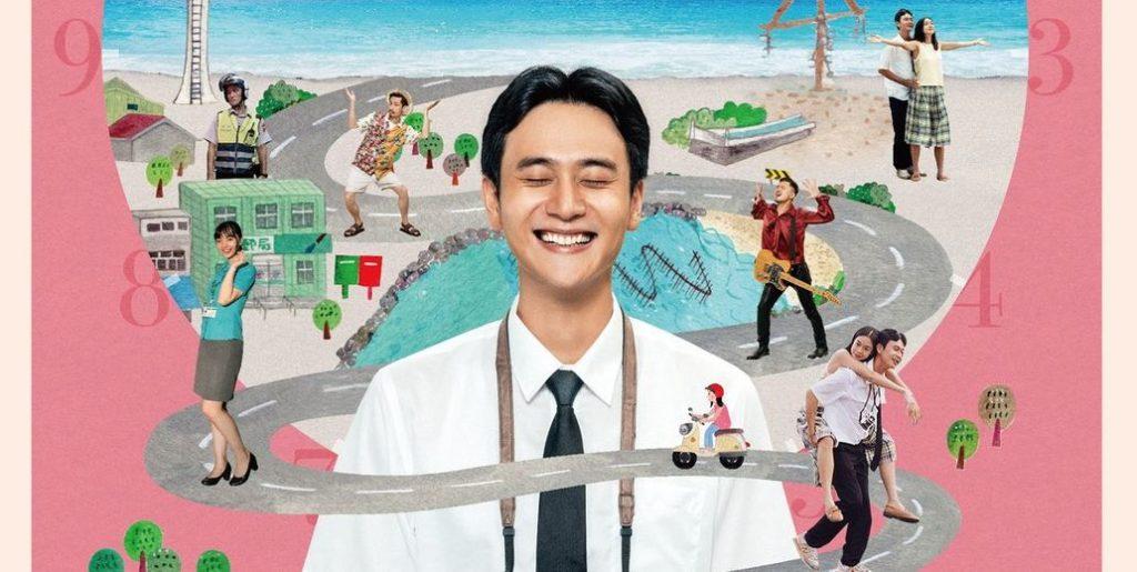 《消失的情人節》陳玉勳最新愛情喜劇