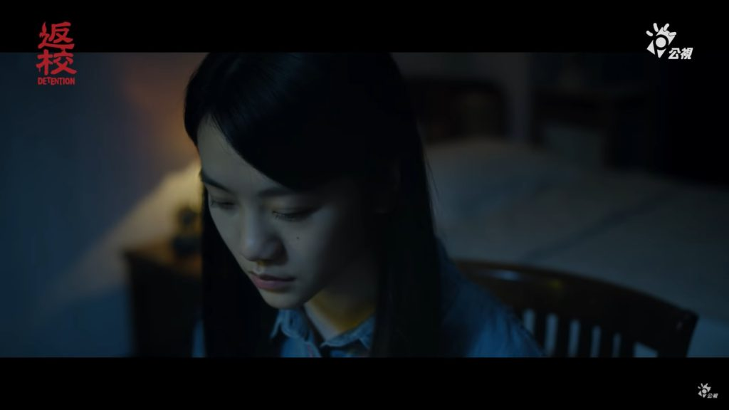 影集版《返校》芸香告訴學姊她不恨任何人